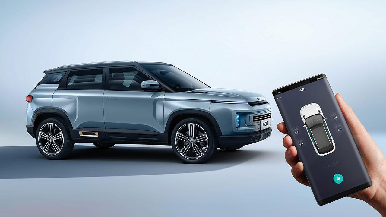 Geely ICON - Smartphone Bedienung